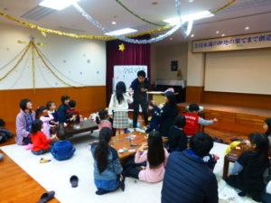 ジョイキッズ・クリスマス 20181224