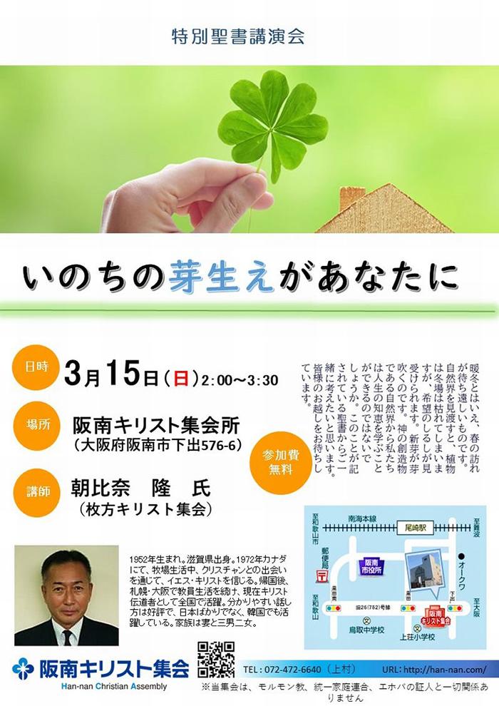 20200315_asahina_700