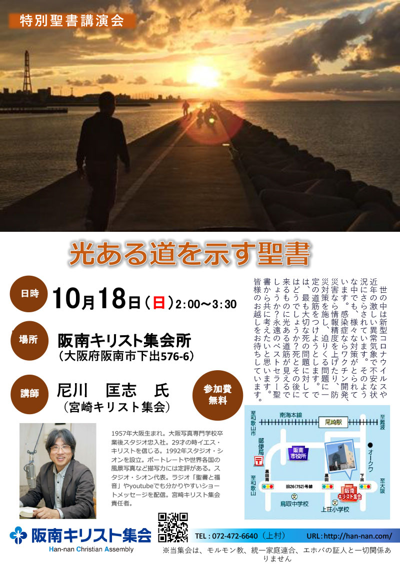 20201018_amakawa800